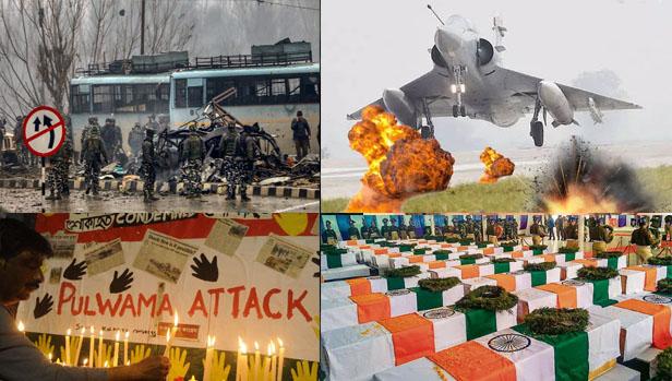 पुलवामा, जैश-ए-मोहम्मद, पाकिस्तान, भारतीय सेना, भारत, जम्मू-कश्मीर, पाकिस्तान