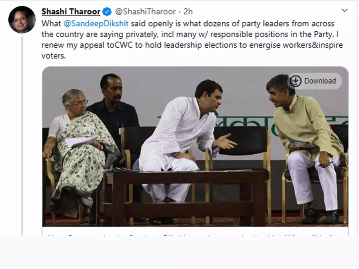 कांग्रेस, संदीप दीक्षित, गांधी परिवार, गांधी
